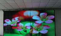 FLC-2500 Flexible LED display